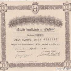 Coleccionismo Acciones Españolas: ABASTECIMIENTO DE AGUAS DE TORO. ACCIÓN BENEFICIARIA AL PORTADOR. TORO 1931 MEDIDAS 24 X 21,50 CM. Lote 235945480