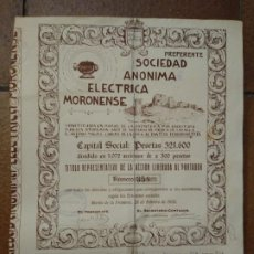 Coleccionismo Acciones Españolas: ACCION SOCIEDAD ANÓNIMA ELÉCTRICA MORONENSE. JEREZ DE LA FRONTERA 1935. CADIZ. Lote 235945875