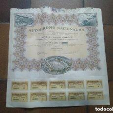 Coleccionismo Acciones Españolas: CURIOSA ACCIÓN AUTÓDROMO NACIONAL. BARCELONA 1923 MEDIDAS: 42 X 42 CM. Lote 235946845