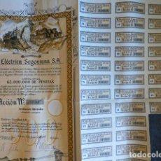 Coleccionismo Acciones Españolas: ACCION ELECTRICA SEGOVIANA SEGOVIA 500 PESETAS 1962. Lote 235976915