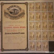 Coleccionismo Acciones Españolas: ACCION ANTRACITAS MONASTERIO DE ARBAS 500 PESETAS 1941. Lote 235986420