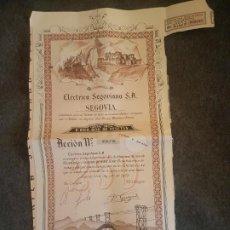 Coleccionismo Acciones Españolas: ACCION ELECTRICA SEGOVIANA SEGOVIA 1943 250 PESETAS. Lote 235986635