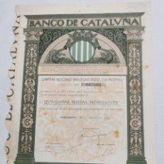 Coleccionismo Acciones Españolas: BANCO DE CATALUÑA. Lote 236083310