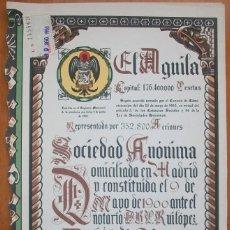 Colecionismo Ações Espanholas: ACCÍON 500 PESETAS FÁBRICA DE CERVEZAS EL ÁGUILA. MADRID. 1955. Lote 236191585