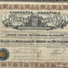 Coleccionismo Acciones Españolas: COMPAÑÍA ESPAÑOLA DE MINAS DEL RIF AÑO 1928. Lote 237176825