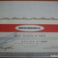 Coleccionismo Acciones Españolas: ACCIÓN DE CERVEZAS BARCELONA S.A. 1966. Lote 237497405
