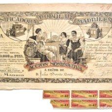 Coleccionismo Acciones Españolas: PRECIOSA ACCION DE LA PANIFICADORA POPULAR MADRILEÑA AÑO 1916 ACCIONES MADRID. Lote 238032360