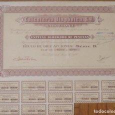 Coleccionismo Acciones Españolas: CALCETERÍA HISPÁNICA, S. A. BARCELONA. 11 DE JUNIO DE 1930. TÍTULO DE DIEZ ACCIONES. SERIE B.. Lote 238638670