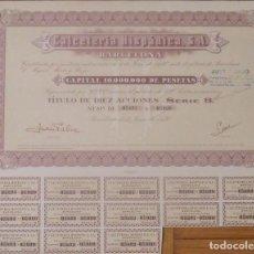 Coleccionismo Acciones Españolas: CALCETERÍA HISPÁNICA, S. A. BARCELONA. 11 DE JUNIO DE 1930. TÍTULO DE DIEZ ACCIONES. SERIE B.. Lote 238638910