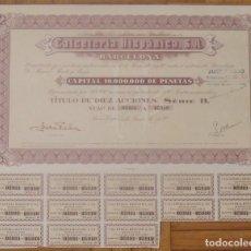 Coleccionismo Acciones Españolas: CALCETERÍA HISPÁNICA, S. A. BARCELONA. 11 DE JUNIO DE 1930. TÍTULO DE DIEZ ACCIONES. SERIE B.. Lote 238639100