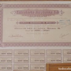 Coleccionismo Acciones Españolas: CALCETERÍA HISPÁNICA, S. A. BARCELONA. 11 DE JUNIO DE 1930. TÍTULO DE DIEZ ACCIONES. SERIE B.. Lote 238640000