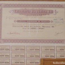 Coleccionismo Acciones Españolas: CALCETERÍA HISPÁNICA, S. A. BARCELONA. 11 DE JUNIO DE 1930. TÍTULO DE DIEZ ACCIONES. SERIE B.. Lote 238640265