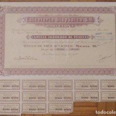 Coleccionismo Acciones Españolas: CALCETERÍA HISPÁNICA, S. A. BARCELONA. 11 DE JUNIO DE 1930. TÍTULO DE DIEZ ACCIONES. SERIE B.. Lote 238640480