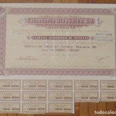 Coleccionismo Acciones Españolas: CALCETERÍA HISPÁNICA, S. A. BARCELONA. 11 DE JUNIO DE 1930. TÍTULO DE DIEZ ACCIONES. SERIE B.. Lote 238640685
