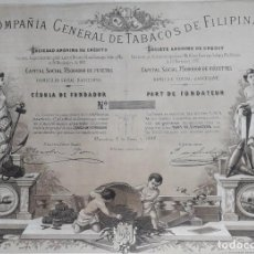 Collectionnisme Actions Espagne: COMPAÑÍA GENERAL DE TABACOS DE FILIPINAS (CÉDULA DE FUNDADOR) 1882. Lote 238825070
