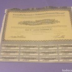 Coleccionismo Acciones Españolas: ACCIÓN COMPAÑÍA GENERAL DE ASALTOS Y PORTLAND ASLAND AÑO 1975 SERIE 41 500 PTAS.. Lote 239982540