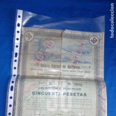 Collectionnisme Actions Espagne: BANCO AGRARIO DE BALEARES OBLIGACIÓN AL PORTADOR 50 PESETAS AÑO 1923 SERIE B, Nº 1411! SM. Lote 243201965