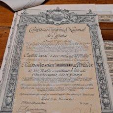 Coleccionismo Acciones Españolas: ACCIONES ORDINARIAS TELEFONICA. Lote 243297190
