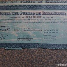 Coleccionismo Acciones Españolas: OBLIGACIÓN JUNTA DEL PUERTO DE BARCELONA 1956. Lote 243982490