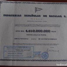Coleccionismo Acciones Españolas: BONO PESQUERÍAS ESPAÑOLAS DE BACALAO PEBSA CON WARRANT LA CORUÑA 1989. Lote 245451965