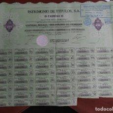 Coleccionismo Acciones Españolas: ACCIÓN PATRIMONIO DE TÍTULOS S.A. PATRISA 1971. Lote 245566420