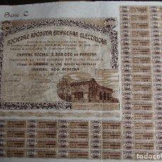 Coleccionismo Acciones Españolas: IMPRESIONANTE ACCIÓN SOCIEDAD ANÓNIMA EMPRESAS ELÉCTRICAS 1915 GERONA GIRONA ELECTRICIDAD. Lote 245567670