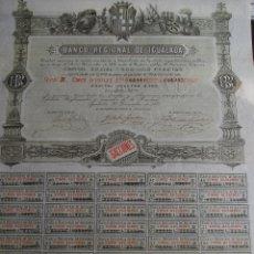 Coleccionismo Acciones Españolas: ACCIÓN BANCO REGIONAL DE IGUALADA 1881. Lote 245569175