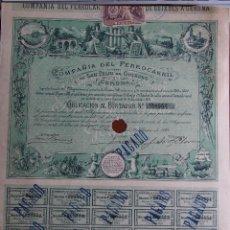 Coleccionismo Acciones Españolas: OBLIGACIÓN COMPAÑÍA DEL FERROCARRIL DE SAN FELIU DE GUIXOLS A GERONA - 1893 - SANT FELIU GIRONA. Lote 246135295