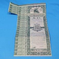 Coleccionismo Acciones Españolas: DEUDA AMORTIZABLE DEL ESTADO - 15 DE NOVIEMBRE DE 1951. Lote 250140875
