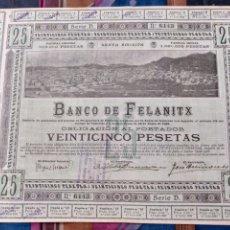 Coleccionismo Acciones Españolas: RARA OBLIGACION 25 PTAS. 1927 BANCO DE FELANITX MALLORCA CIRCULO COMO VALOR MONETAL Nº6143. Lote 252857465