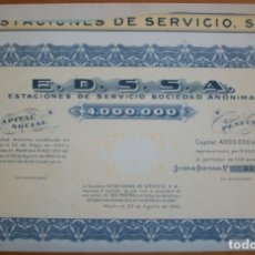 Coleccionismo Acciones Españolas: ACCIÓN DE ESTACIONES DE SERVICIO S.A. MADRID. 1940. Lote 257453115