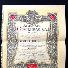 Coleccionismo Acciones Españolas: ACCIÓN ALMACENES CONTRERAS, S.A. 5.000 PESETAS. 1954.. Lote 260271210