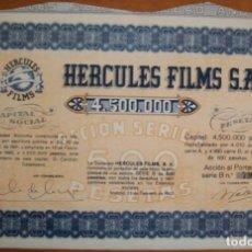 Coleccionismo Acciones Españolas: ACCIÓN DE HÉRCULES FIMS S.A. MADRID. 1942. Lote 261548490