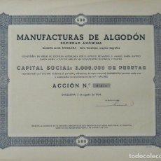 Coleccionismo Acciones Españolas: MANUFACTURAS DE ALGODÓN. BARCELONA. 3 DE AGOSTO DE 1954. Nº 01049. 30X35,5 CM.. Lote 263142890