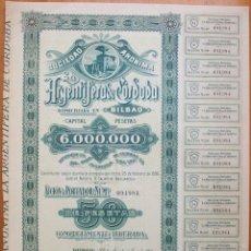 Coleccionismo Acciones Españolas: ANDALUCÍA/PAÍS VASCO. ARGENTÍFERA DE CÓRDOBA. DOMICILIADA EN BILBAO. 1916. Lote 263153195
