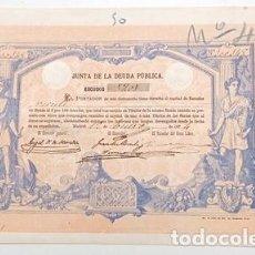 Collectionnisme Actions Espagne: ACCION ANTIGUA ORIGINAL.JUNTA DE LA DEUDA PUBLICA. Nº 100148. MADRID 1874. ACCION-02. Lote 269236428