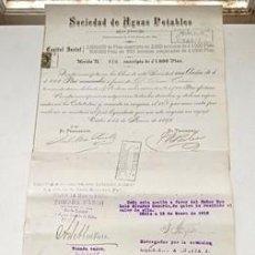 Collectionnisme Actions Espagne: ACCION ANTIGUA ORIGINAL.SOCIEDAD DE AGUAS POTABLES (CADIZ). Nº 916. CADIZ 1892. ACCION-04. Lote 269238143