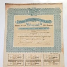 Collectionnisme Actions Espagne: ACCION ANTIGUA ORIGINAL. CARBONES MINERALES DE PORTALRUBIO. Nº 001475. VALENCIA 1918. ACCION-42. Lote 269798143