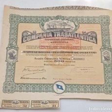 Collectionnisme Actions Espagne: ACCION ANTIGUA ORIGINAL. COMPAÑIA TRASATLANTICA. Nº 041.769. BARCELONA 1946. ACCION-43. Lote 269801318