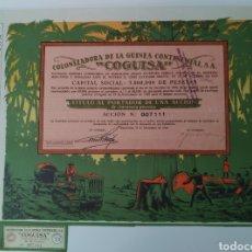 """Coleccionismo Acciones Españolas: ACCIÓN N°007111 COLONIZADORA DE LA GUINEA ECUATORIAL """"COGUISA"""" (19 DE DICIEMBRE DE 1930). Lote 270351848"""