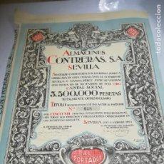 Coleccionismo Acciones Españolas: ACCIÓN. ALMACENES CONTRERAS S.A. SEVILLA. 1933. VER. Lote 271795553