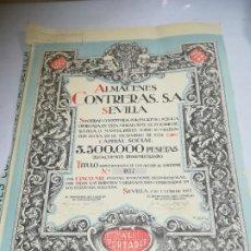 Coleccionismo Acciones Españolas: ACCIÓN. ALMACENES CONTRERAS S.A. SEVILLA. 1933. VER. Lote 271795598