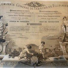 Collezionismo Azioni Spagnole: ACCIÓN - COMPAÑÍA GENERAL DE TABACOS DE FILIPINAS - 1882 - SIN USAR - CUPONES Y MARGEN COMPLETO-. Lote 276204578
