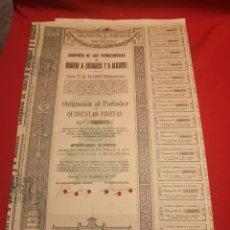 Coleccionismo Acciones Españolas: AC7. OBLIGACION. COMPAÑÍA DE LOS FERROCARRILES DE MADRID A ZARAGOZA Y A ALICANTE. MADRID 1921. Lote 276216388