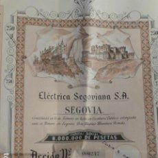 Coleccionismo Acciones Españolas: ACCION ELECTRICA SEGOVIANA 1943 250 PESETAS. Lote 276459638