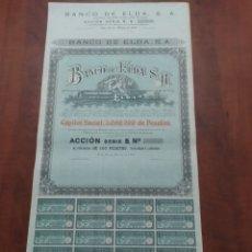 Coleccionismo Acciones Españolas: BANCO DE ELDA , ACCIÓN 100 PESETAS REPÚBLICA ESPAÑOLA 1933.. Lote 277143363
