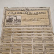 Coleccionismo Acciones Españolas: ACCIONES ALTOS HORNOS DE VIZCAYA BARACALDO 25 DE MAYO 1957. Lote 278516048