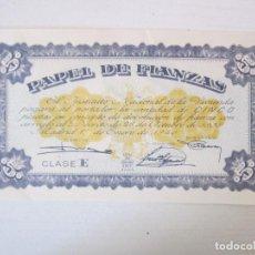Colecionismo Ações Espanholas: PAPEL DE FIANZAS DE 5 PESETAS 1940. Lote 284081213