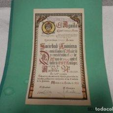 Colecionismo Ações Espanholas: ACCION 500 PESETAS, 1950, EL AGUILA, 35 X 19 CM, MUY BUEN ESTADO. Lote 285173878