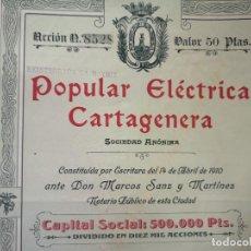 Colecionismo Ações Espanholas: 1910, ANTIGUA ACCIÓN ESPAÑOLA, POPULAR ELÉCTRICA CARTAGENA, 30 X 33 CMS.. Lote 287060783